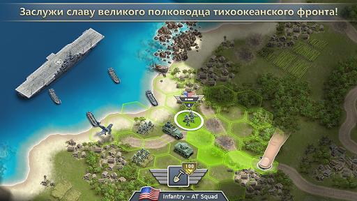 Скачать 1942 тихоокеанский фронт для Андроид