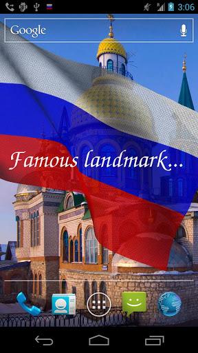 Скачать 3D Флаг России LWP / 3D Russia Flag Live Wallpaper для Андроид