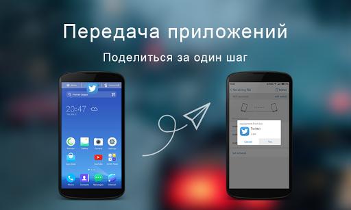 Скачать ACOS Laun для Андроид