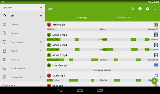 Скачать Advanced Download Manager для Андроид
