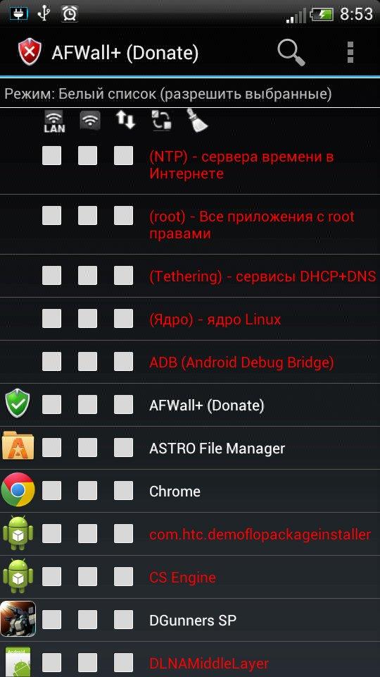 Скачать AFWall для Андроид
