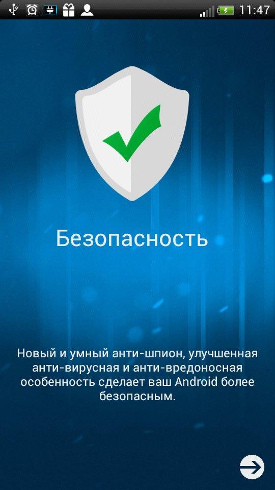 Скачать AMC Security для Андроид