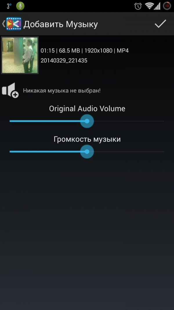Скачать AndroVid Pro для Андроид