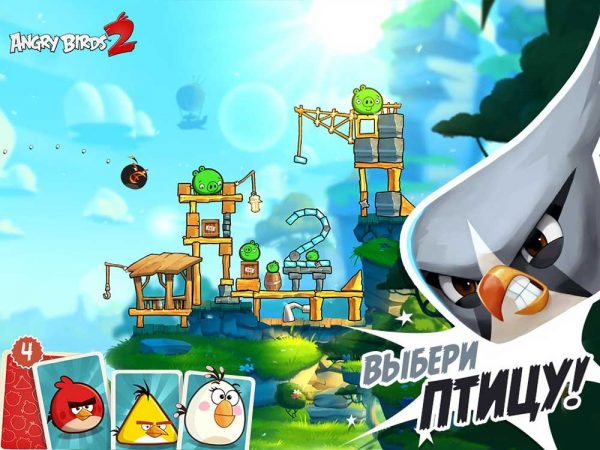 Скачать Angry Birds 2 для Андроид