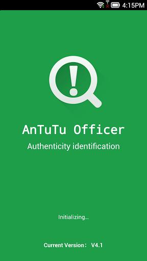 Скачать AnTuTu Officer для Андроид