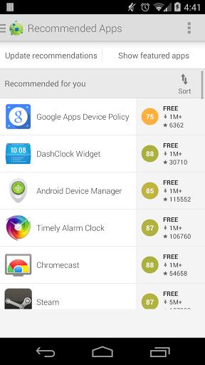 Скачать AppBrain App Market для Андроид