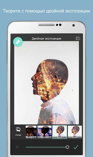 Скачать Autodesk Pixlr для Андроид