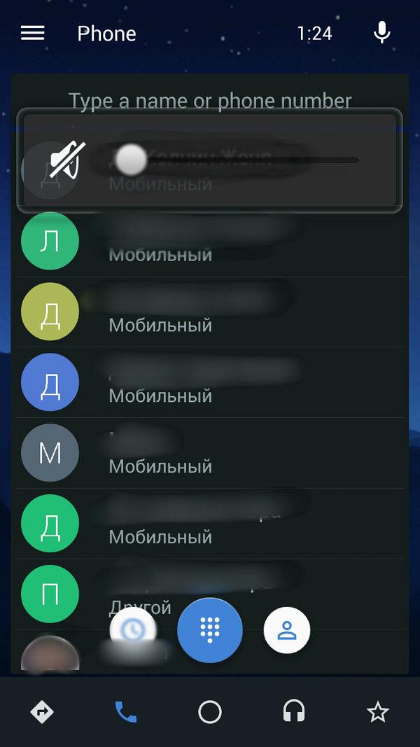 Скачать AutoMate — Car Dashboard для Андроид