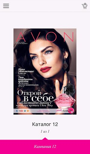 Скачать Avon Brochure для Андроид