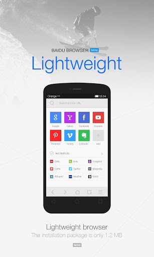Скачать Baidu Browser Mini (Small&Fast) для Андроид