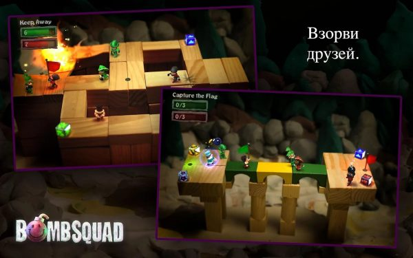 Скачать BombSquad для Андроид