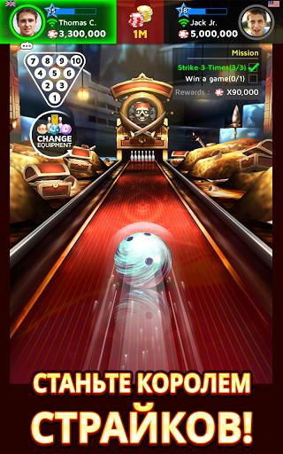 Скачать Bowling King для Андроид