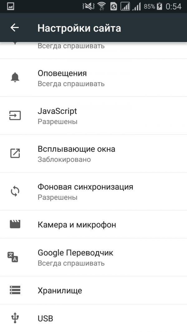 Скачать Brave Web Browser для Андроид