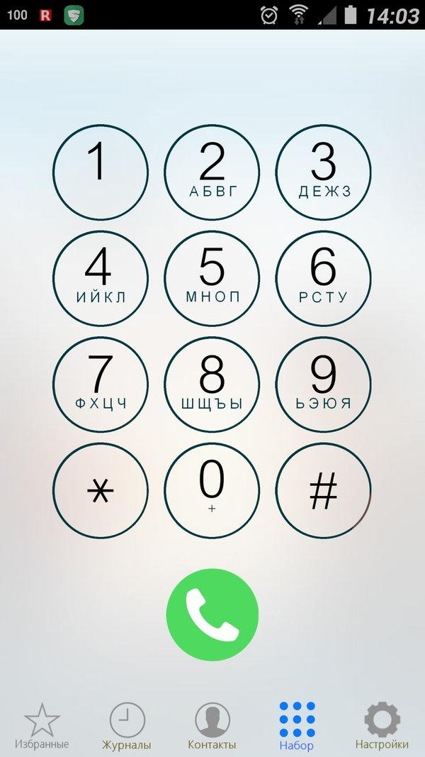 Скачать Caller Screen Dialer Pro для Андроид