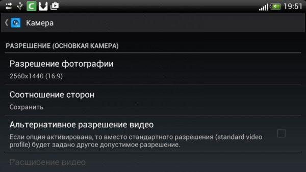 Скачать Camera MX для Андроид