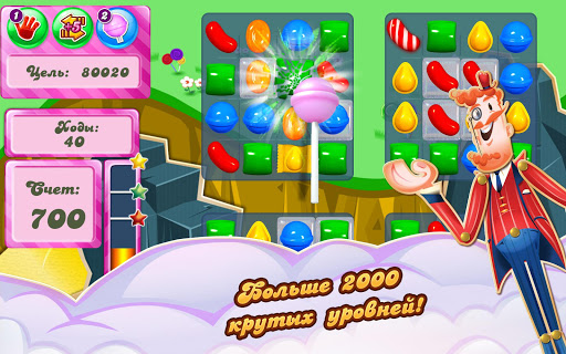 Скачать Candy Crush Saga для Андроид