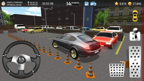 Скачать Car Parking Game 3D для Андроид
