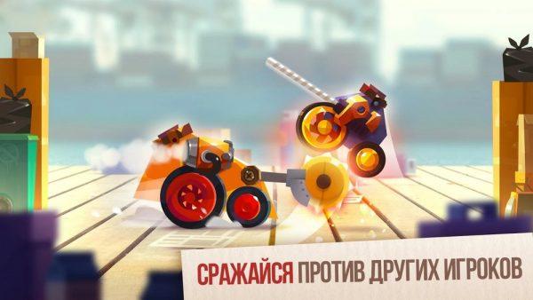 Скачать CATS: Crash Arena Turbo Stars для Андроид