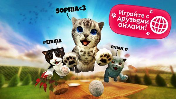 Скачать Cat Simulator для Андроид