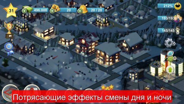 Скачать City Island 4 для Андроид