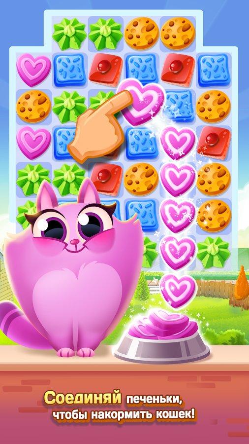 Скачать Cookie Cats для Андроид