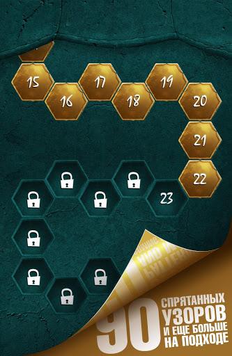 Скачать Crystalux — игра-головоломка для Андроид