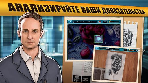 Скачать CSI: Hidden Crimes для Андроид
