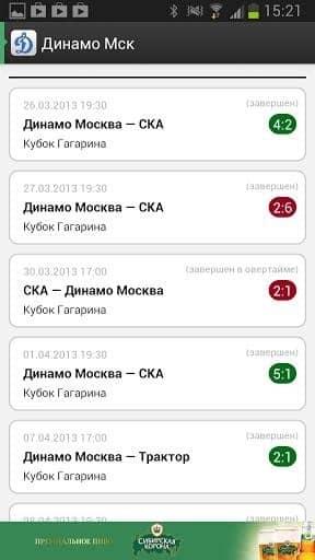 Скачать Динамо Москва+ Sports.ru для Андроид