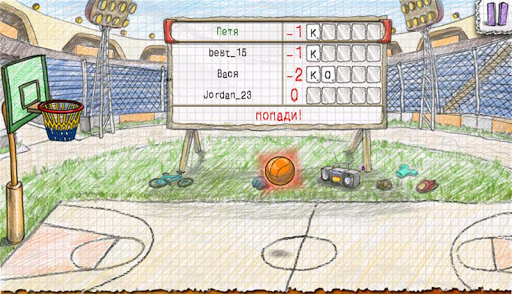 Скачать Doodle Basketball 2 для Андроид