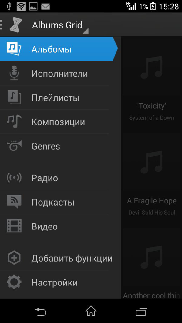 Скачать DoubleTwist Player для Андроид