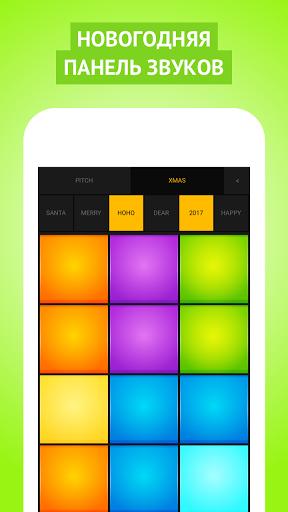 Скачать Drum Pads 24 для Андроид