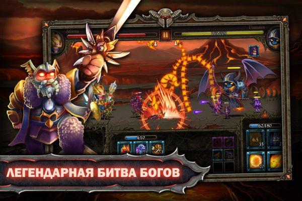 Скачать Epic Heroes War для Андроид