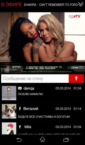 Скачать Europa Plus TV — Музыка, клипы для Андроид