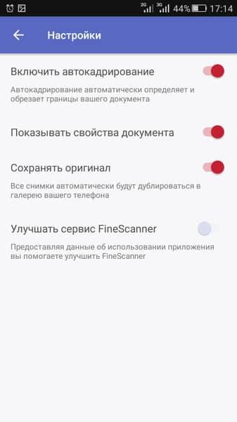 Скачать FineScanner для Андроид