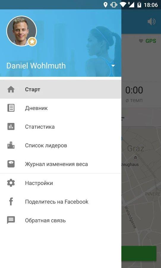 Скачать Fitapp — Фитнес дневник для Андроид