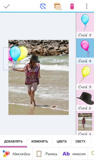 Скачать Фото редактор для Андроид