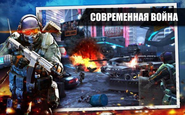 Скачать Frontline Commando 2 для Андроид