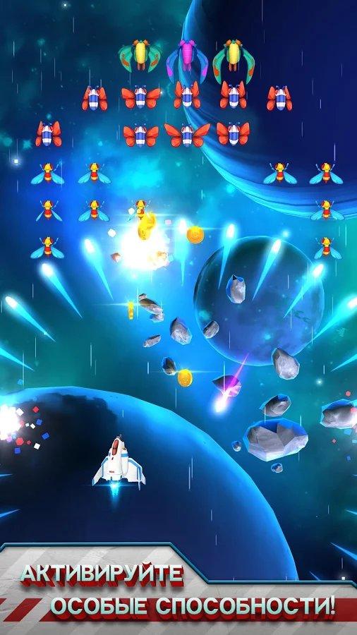 Скачать Galaga Wars для Андроид
