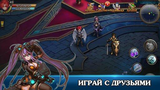 Скачать Герои: Огнем и Мечом для Андроид