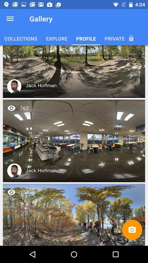 Скачать Google Просмотр улиц для Андроид