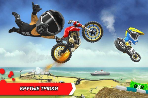 Скачать GX Racing для Андроид