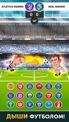 Скачать Head Soccer La Liga для Андроид