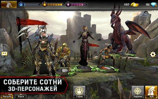 Скачать Heroes of Dragon Age для Андроид
