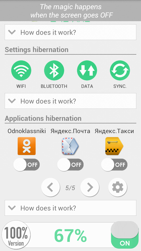 Скачать Hibernation Manager для Андроид