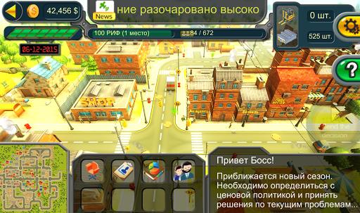 Скачать Я директор! Мультиплеер 3D для Андроид