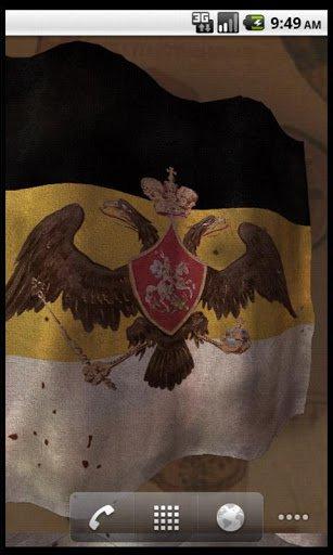 Скачать Имперский орел — живые обои / Imperial Eagle для Андроид