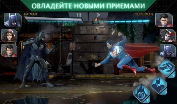Скачать Injustice 2 для Андроид