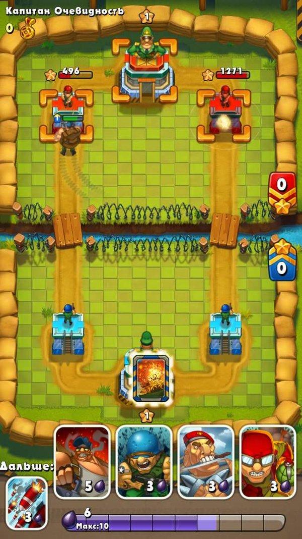 Скачать Jungle Clash для Андроид