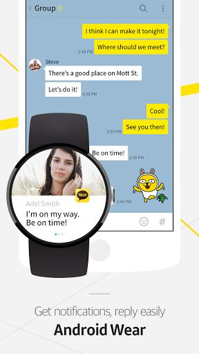 Скачать KakaoTalk для Андроид