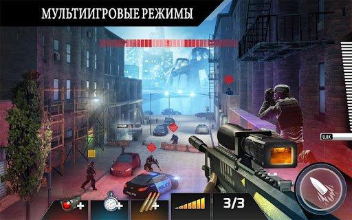 Скачать Kill Shot Bravo для Андроид